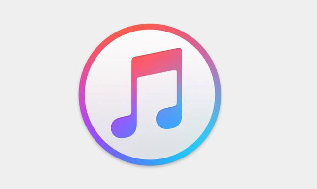 Death of Itunes
